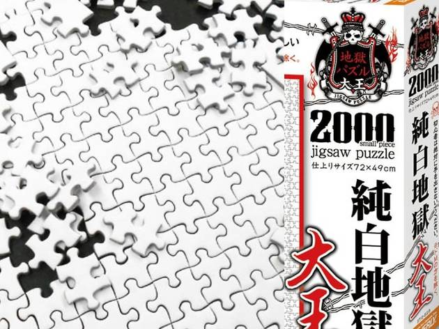 https://www.timeout.com/tokyo/news/this-all-white-2-000-piece-japanese-jigsaw-puzzle-will-keep-you-busy-in-quarantine-033120
