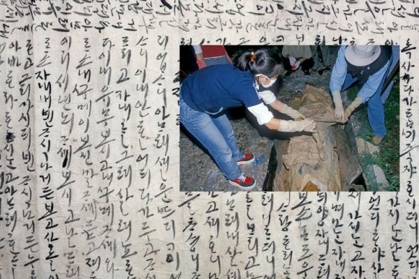 Συγκινεί το εpωτικό γράμμα που βρέθηκε σε τάφο 500 ετών