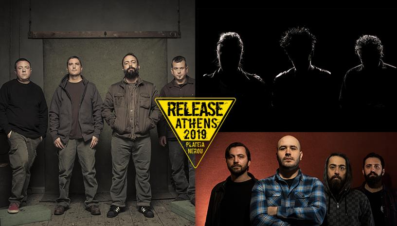 Release Athens 2019 / Clutch   more tba
