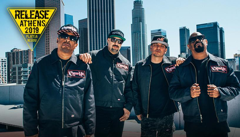 Release Athens 2019 / Cypress Hill   Dub FX   ΤΑΦ ΛΑΘΟΣ   12ος Πίθηκος