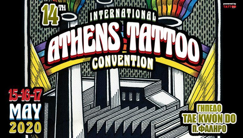 14th International Athens Tattoo Convention
