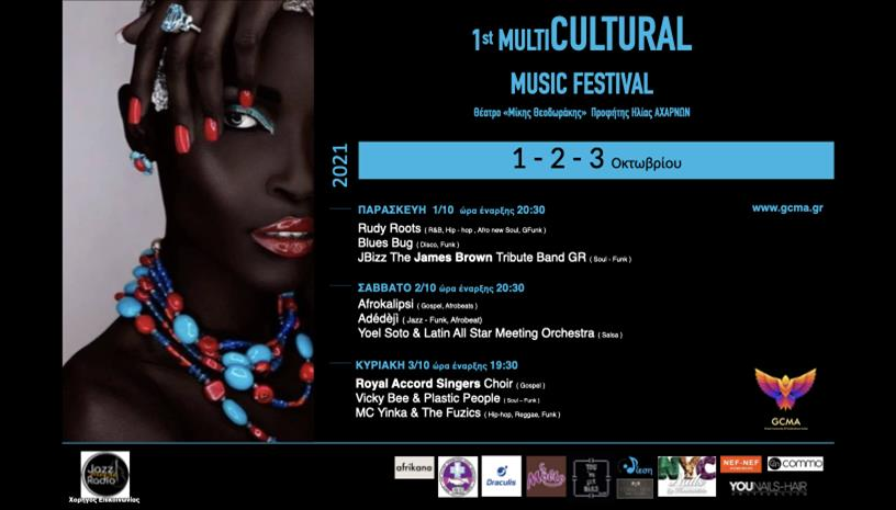 GCMA Festival