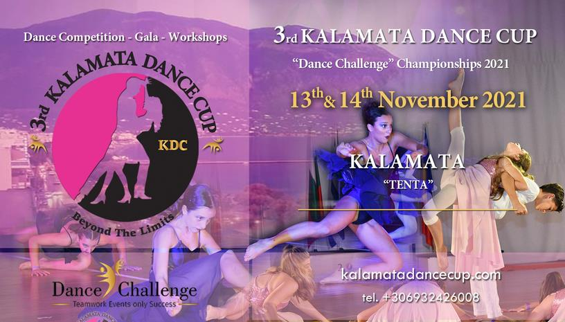 3rd Kalamata Dance Cup 2021 ‑ International Open Competition  Training camp