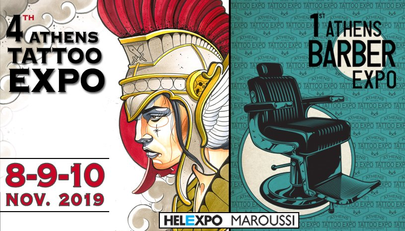 4th Athens Tattoo Expo / 1st Athens Barber Expo