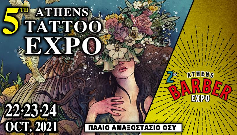 5th Athens Tattoo Expo 2nd Athens Barber Expo