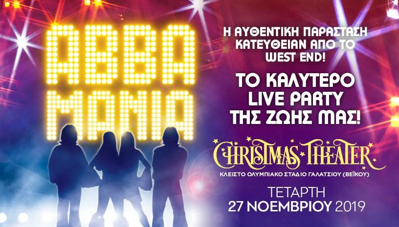 Abbamania: Τον Νοέμβριο στην Αθήνα για μια και μοναδική παράσταση