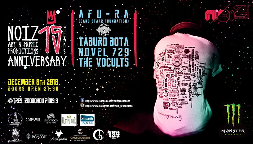 AFU‑RA X TABURO BOTA X NOVEL 729 X THE VOCULTS LIVE IN ATHENS