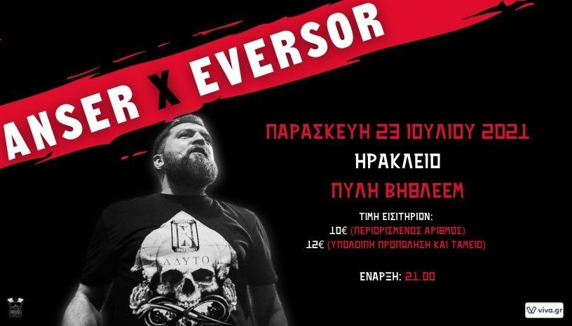 Anser και Eversor live στο Ηράκλειο Κρήτης
