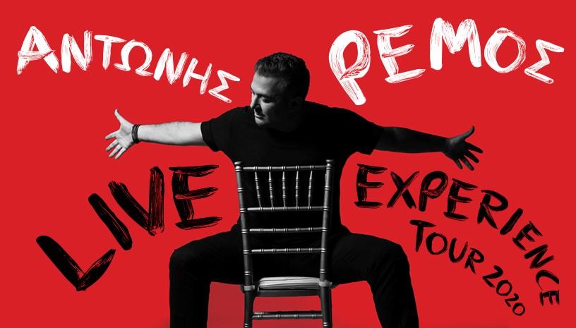 Antonis Remos Live Experience Tour 2020