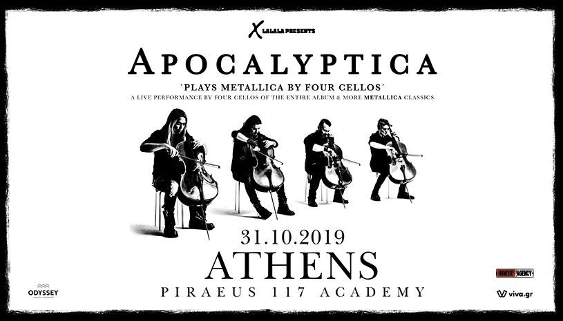 Οι Apocalyptica παίζουν Metallica με τσέλο και μαγεύουν