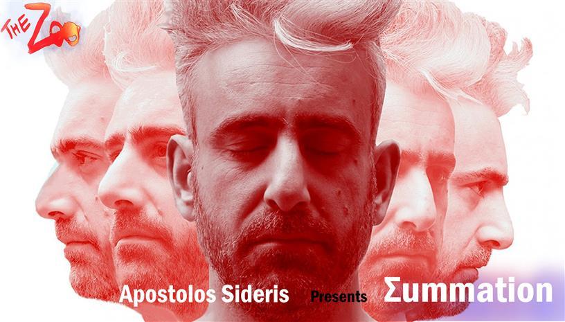 Ο Απόστολος Σιδέρης παρουσιάζει το νέο του δίσκο με τίτλο Σummation