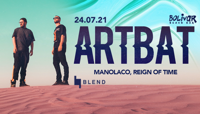 Artbat ‑ 24 July ‑  Bolivar Beach Bar