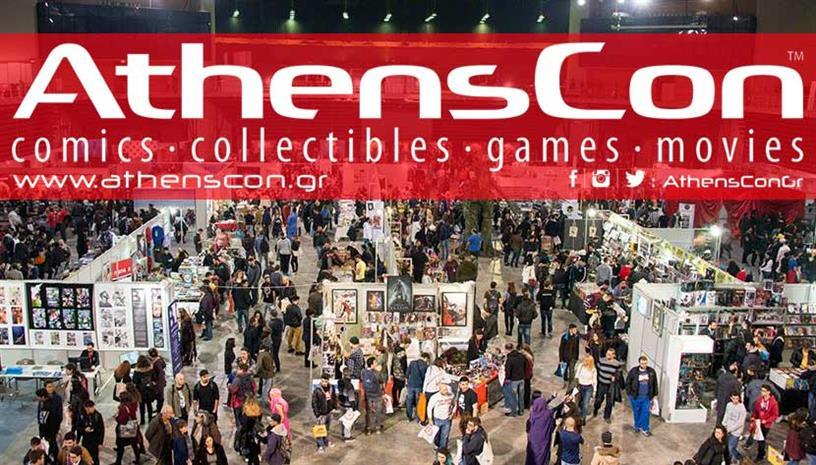 Το AthensCon 2017 επιστρέφει το Δεκέμβριο!