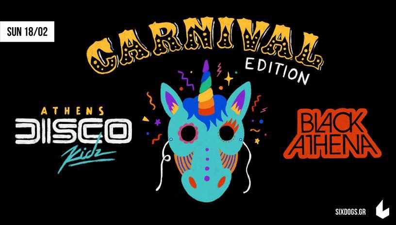 Athens Disco Kidz: Carnival Edition