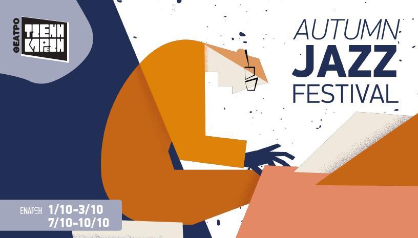 Autumn Jazz Fest