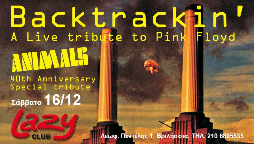 BACKTRACKIN PINK FLOYD TRIBUTE