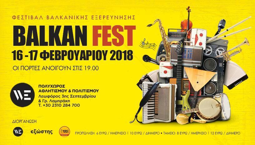 Balkan Fest 2018