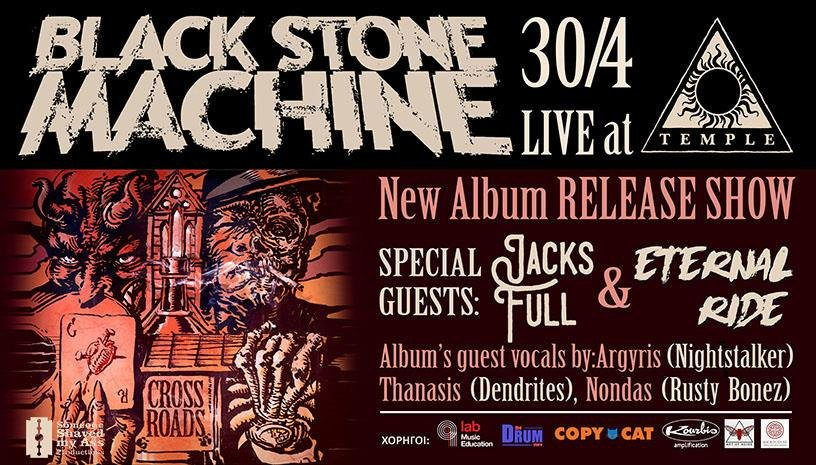 Black Stone Machine live at Temple