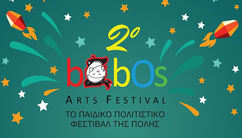 2o Bobos Arts Festival