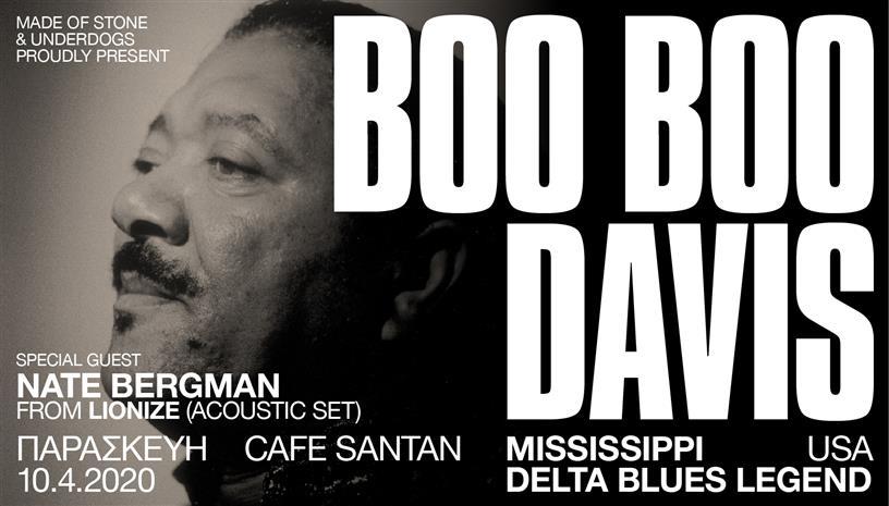 O Boo Boo Davis τον Απρίλιο στον Βόλο