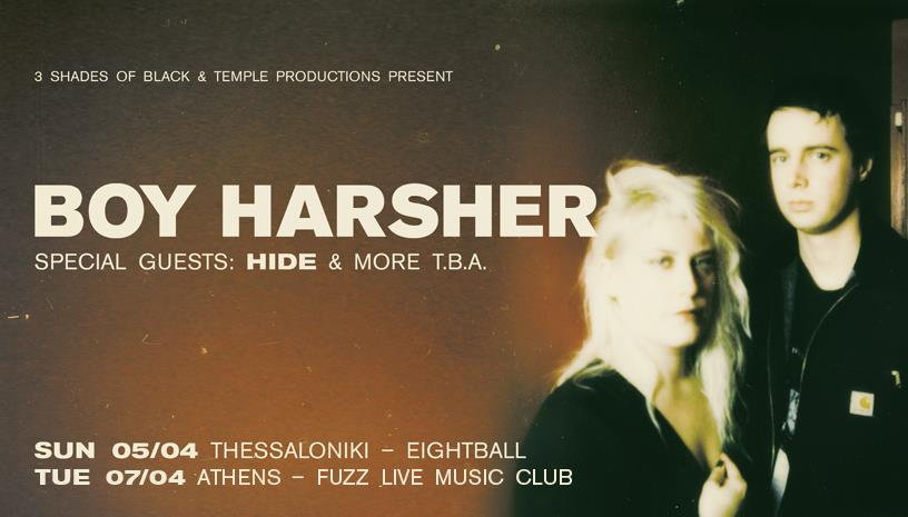Boy Harsher live in Greece