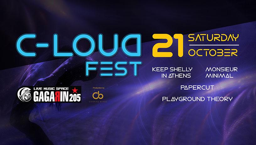 Η CookingBrass παρουσίαζει: C-Loud Fest, στο Gagarin