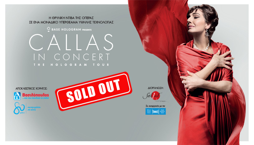 «Callas in Concert»: Μια βραδιά για τη θρυλική ντίβα της Όπερας