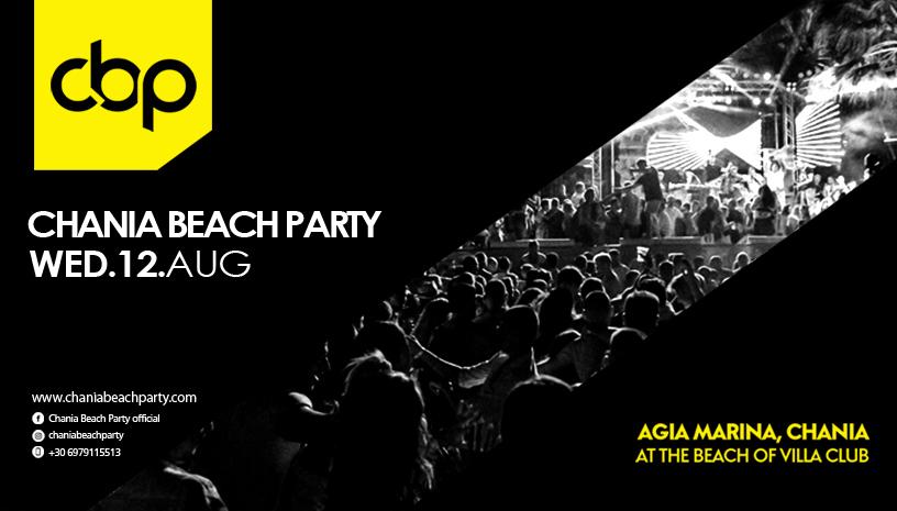 Το Chania Beach Party, το μεγαλύτερο beach party της Κρήτης γιορτάζει φέτος 10 χρόνια παρουσίας
