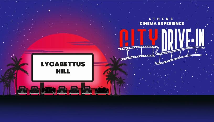 City Drive ‑ In Lycabettus από το Cinema Alive