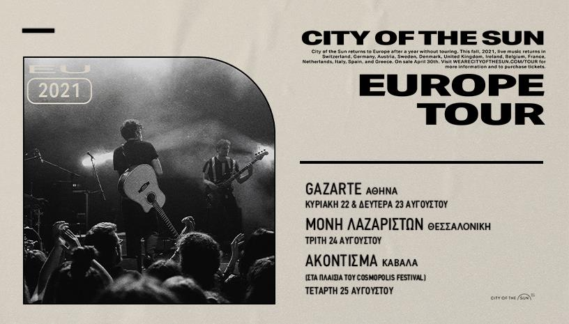 CITY OF THE SUN live in Greece  August 2021