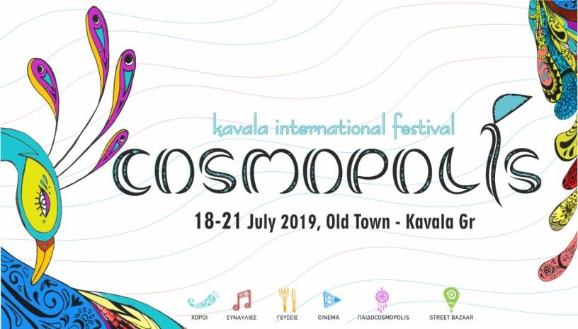 Cosmopolis festival 2019