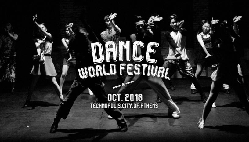 Dance World Festival