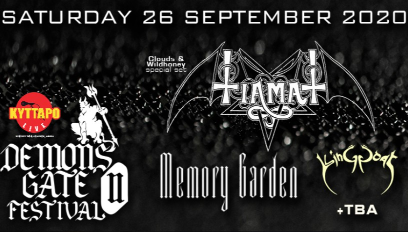 Το Demons Gate Festival IΙ επιστρέφει στο Κύτταρο τον Σεπτέμβριο