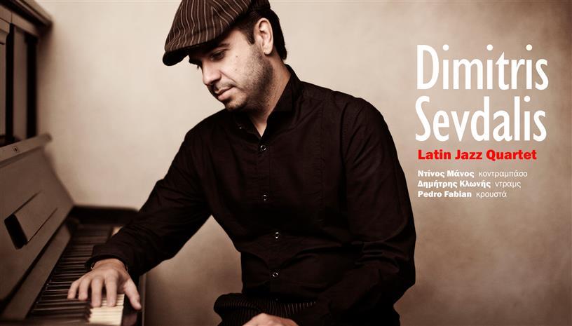 Οπιανίστας Δημήτρης Σεβδαλής παρουσιάζει την καινούργια του δουλειά στο Zoo