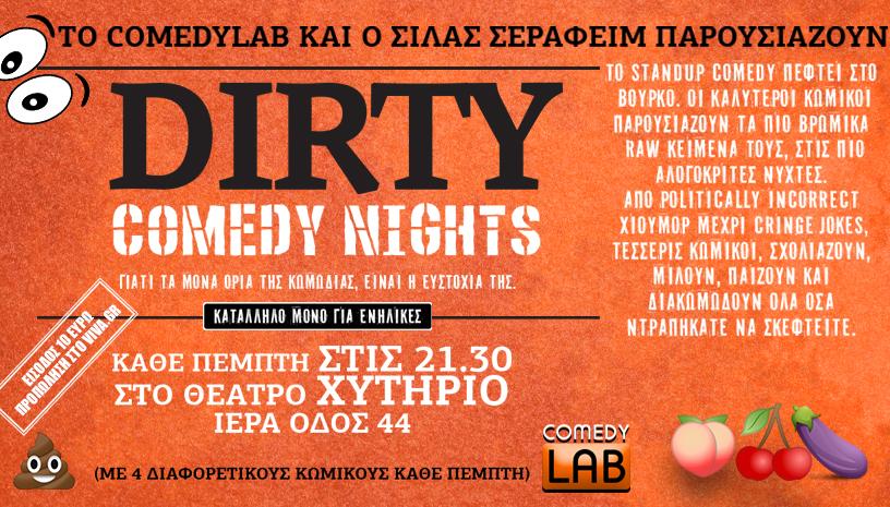 Dirty Comedy Nights