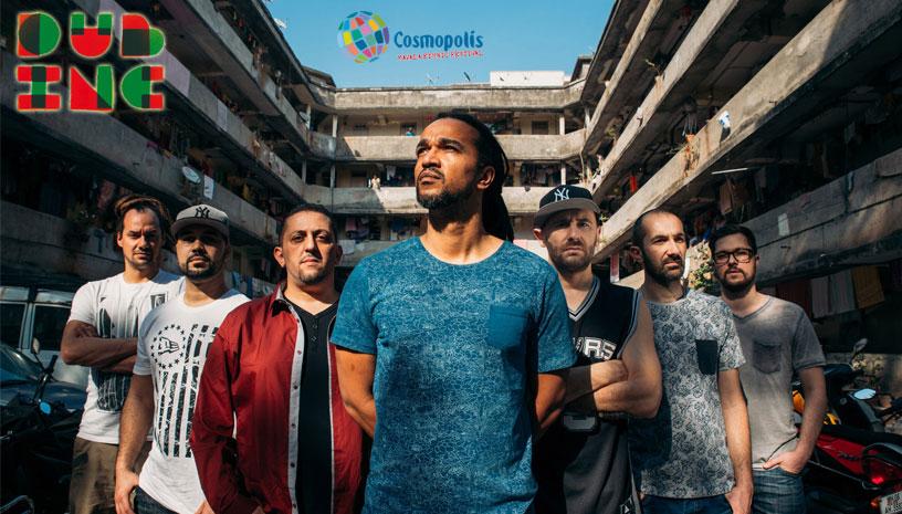 Οι Dub Inc Live στο Kavala Cosmopolis Festival 2017