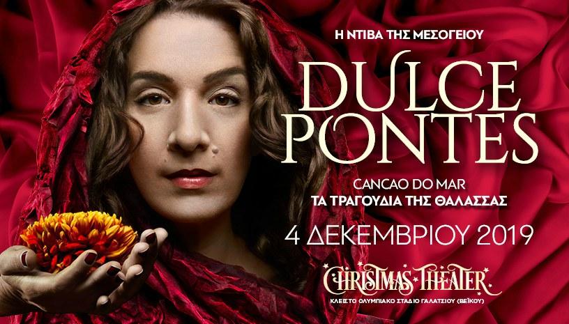 Dulce Pontes: Η Ντίβα της Μεσογείου επιστρέφει στην Αθήνα για να μαγέψει το κοινό