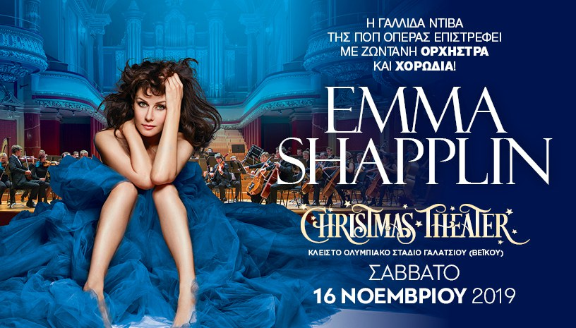 EMMA SHAPPLIN in concert