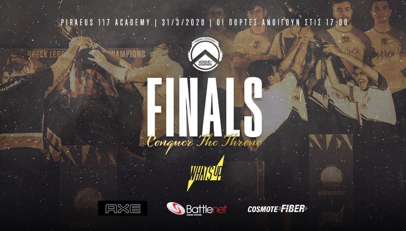 Το Πανελλήνιο Πρωτάθλημα του Legends League έφτασε στην τελική του αναμέτρηση
