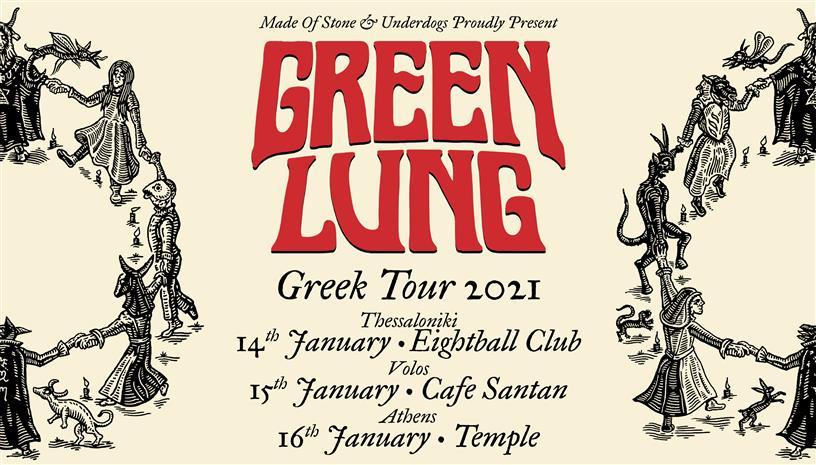 Οι Green Lung έρχονται στην Ελλάδα για τρεις μοναδικές συναυλίες