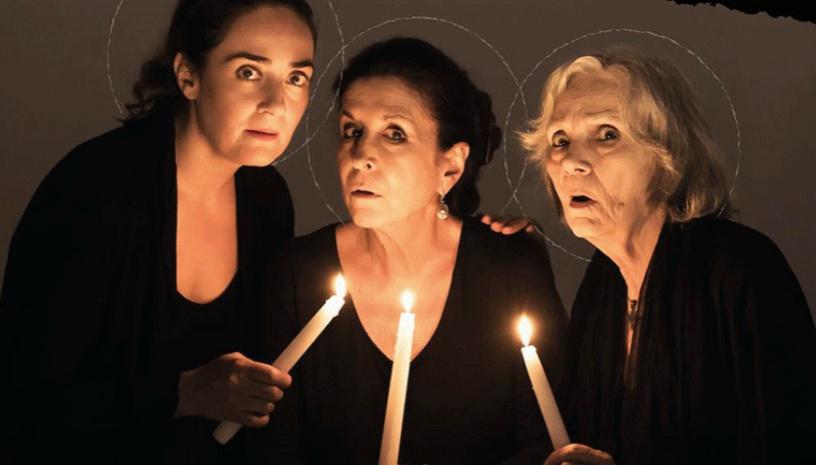 Οι «Γυναίκες» του Παπαδιαμάντη στο Θέατρο Χώρα