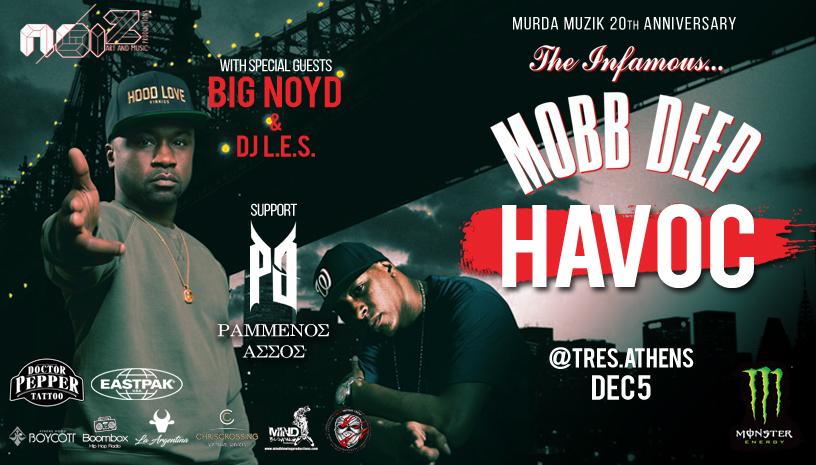 Havoc, Big Noyd, Dj L.e.s. & Mobb Deep στο club Tres