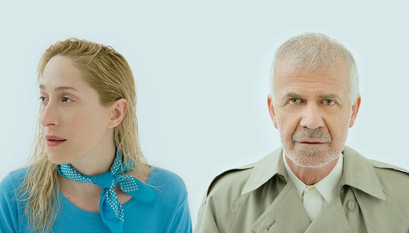 Heisenberg, σε σκηνοθεσία Βαγγέλη Θεοδωρόπουλου