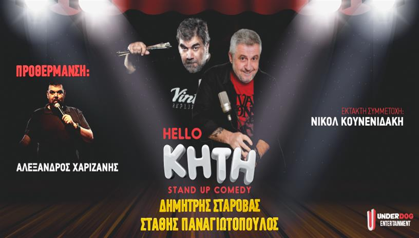 HELLO KHTH Stand up Comedy