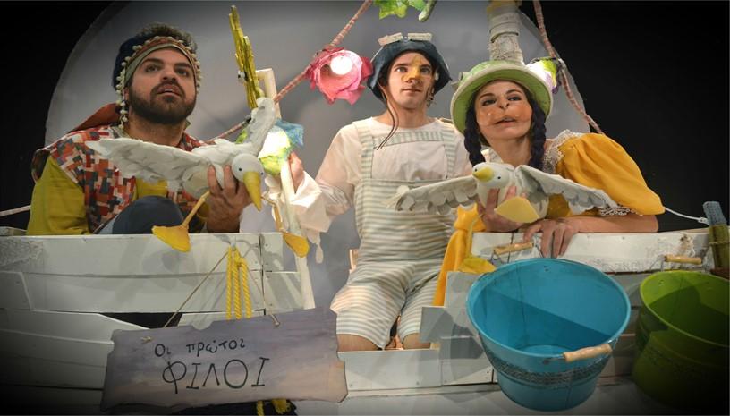 «H χώρα των πελαργών … ένα παραμύθι της θάλασσας» από την θεατρική oμάδα Νεάπολις