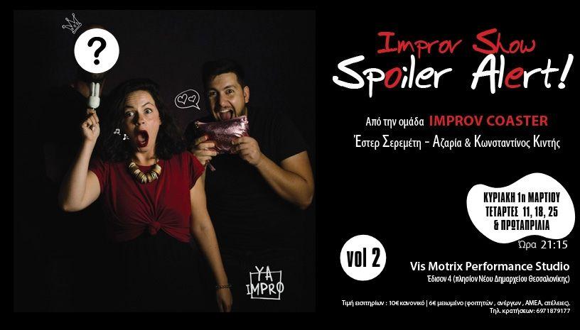 Improv Show Spoiler Alert vol 2
