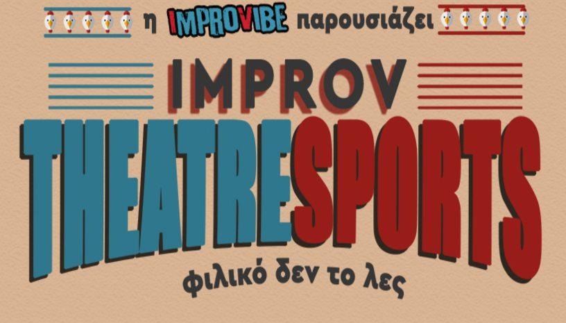 Improv TheatreSports
