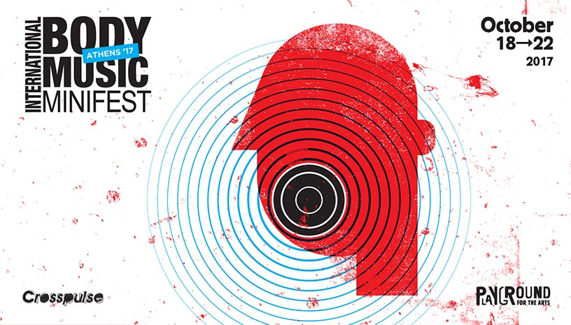 International Body Music Minifest Athens