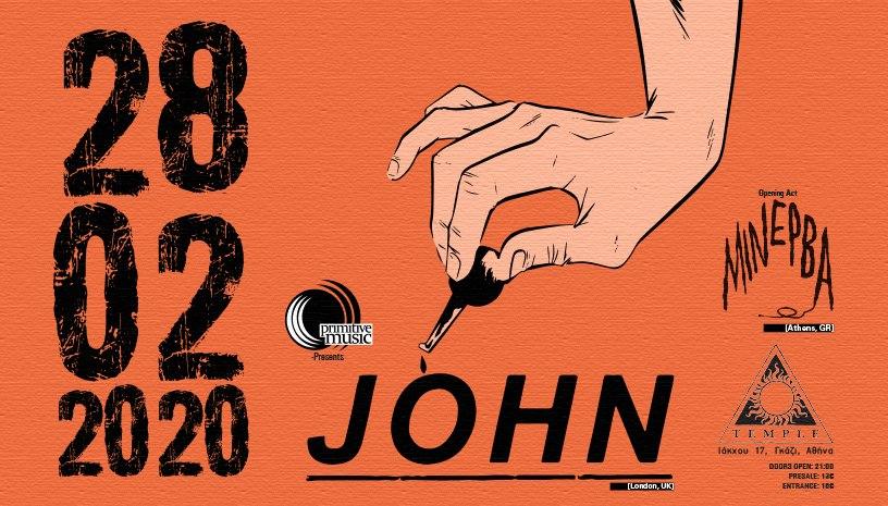 Οι John από το Λονδίνο στην Αθήνα