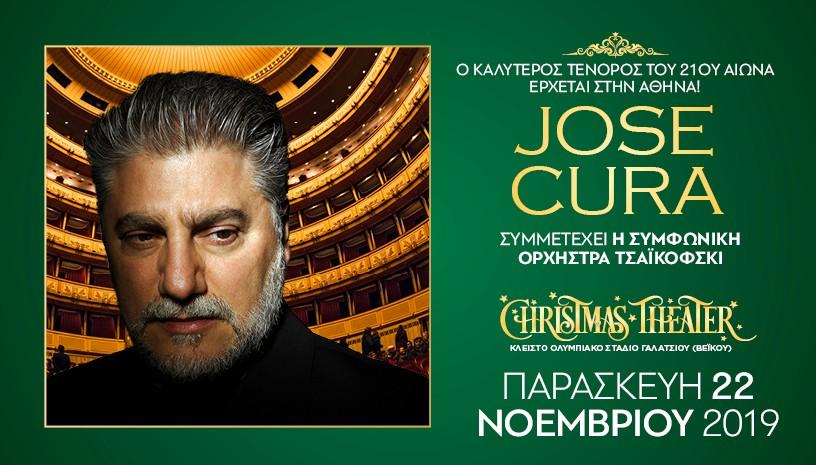 Jose Cura: Ο καλύτερος τενόρος του 21ου αιώνα έρχεται στην Αθήνα
